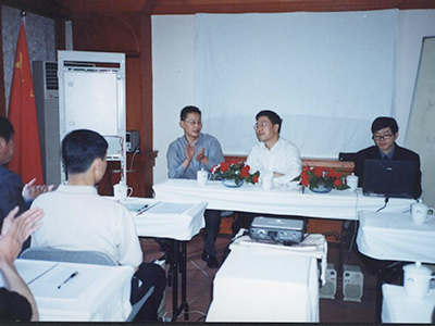 Inner Mongolia mobile technology training site