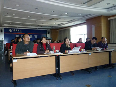 China Telecom Technology Exchange Site
